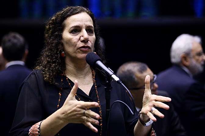 Plenário - Sessão do Congresso