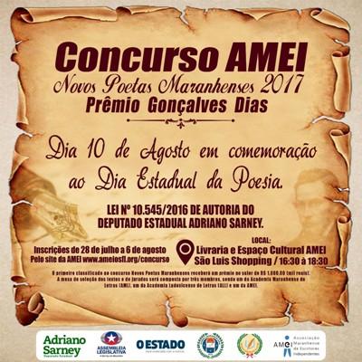 banner do concurso Novos Poetas Maranhenses 2017